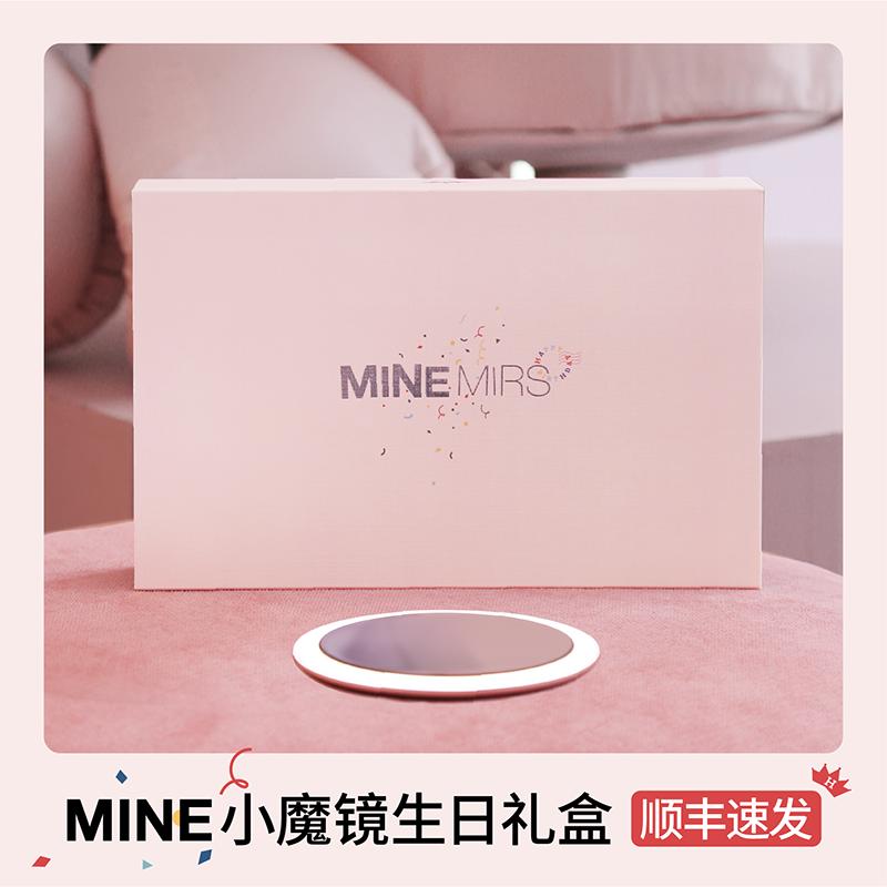 MINE MIRS便携智能美妆镜子补妆镜LED随身补光镜发光化妆镜带灯