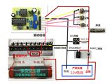12v1000w electronic platinum machine inverter kit parts does not include transformer shell does not open