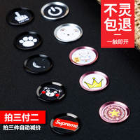 Apple button iphone 6 7 metal cute ipad fingerprint recognition Apple mobile phone home fingerprint stickers i8