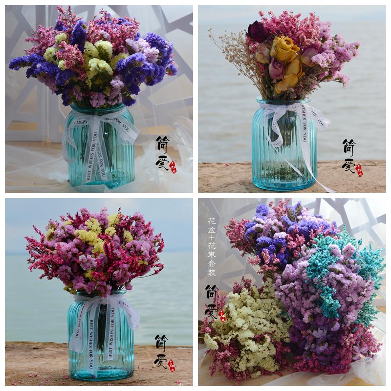 满天星花瓶干花花瓶