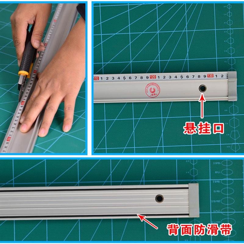 广告美工直尺 T型尺防割手走偏工业铝合金裁切尺丁字尺硬度精准