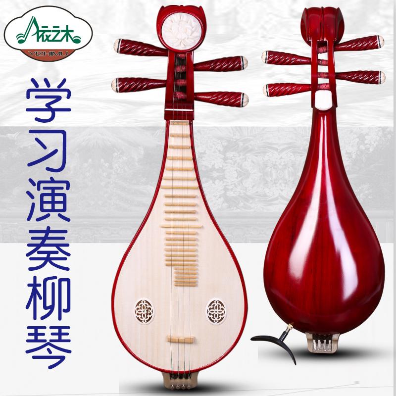 Китайский струнный инструмент Люцинь Артикул 595365386323