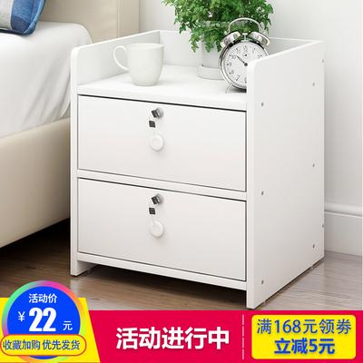 床头柜现代简约床边小柜子迷你储物柜边柜简易宿舍卧室组装收纳柜618大促