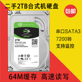 Inventory teardown 3.5 inch Seagate sata3 serial 2TB desktop hard disk 2000G hard disk serial port monitoring 2T