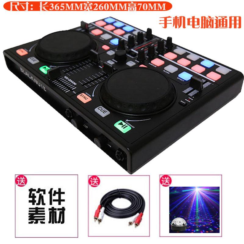DJ установки / микшеры Артикул 521048061152