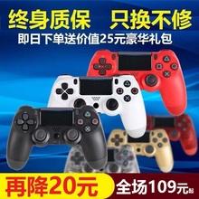 全新PS4手柄有无线PRO蓝牙游戏手柄PC电脑USB震动steam只狼iOS13