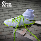 CC sports EZI CONTROL, magic CONTROL, colorful friction strips, soccer Sneaker, DIY colorful shoelaces