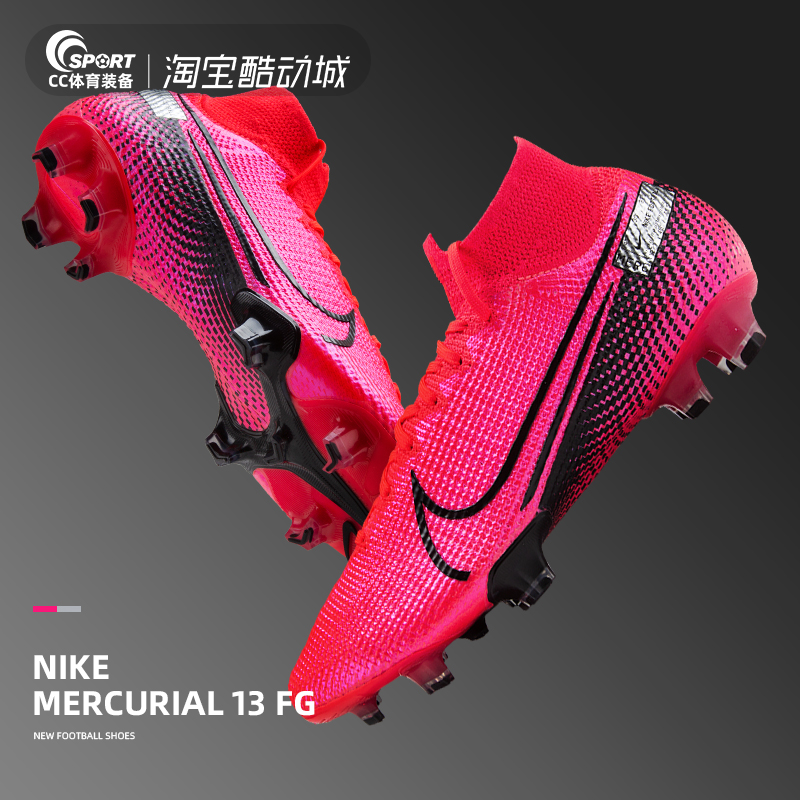 耐克Nike Mercurial Superfly7刺客13FG天然草足球鞋男AQ4174-606