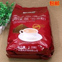 2250g产地特调红茶粉产地纯正锡兰红茶港式奶茶原料包邮