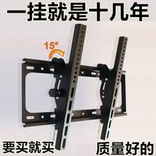 液晶电视机挂架壁挂墙架飞利浦海尔tcl24 32 40 50 55寸
