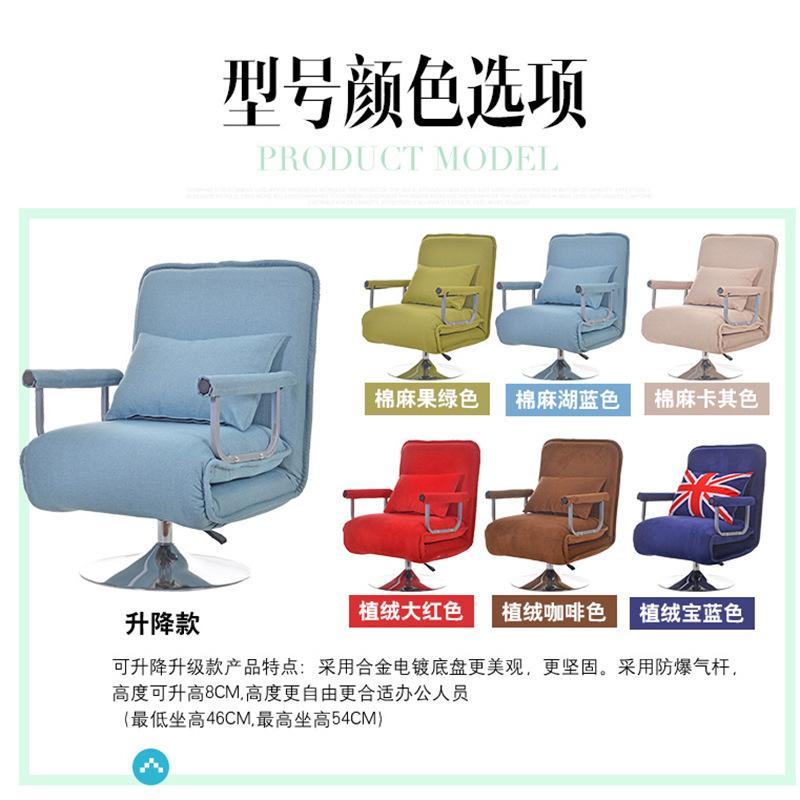 沙发椅旋转座椅升降折叠床单人午睡床简易床成人睡椅办公室午休床