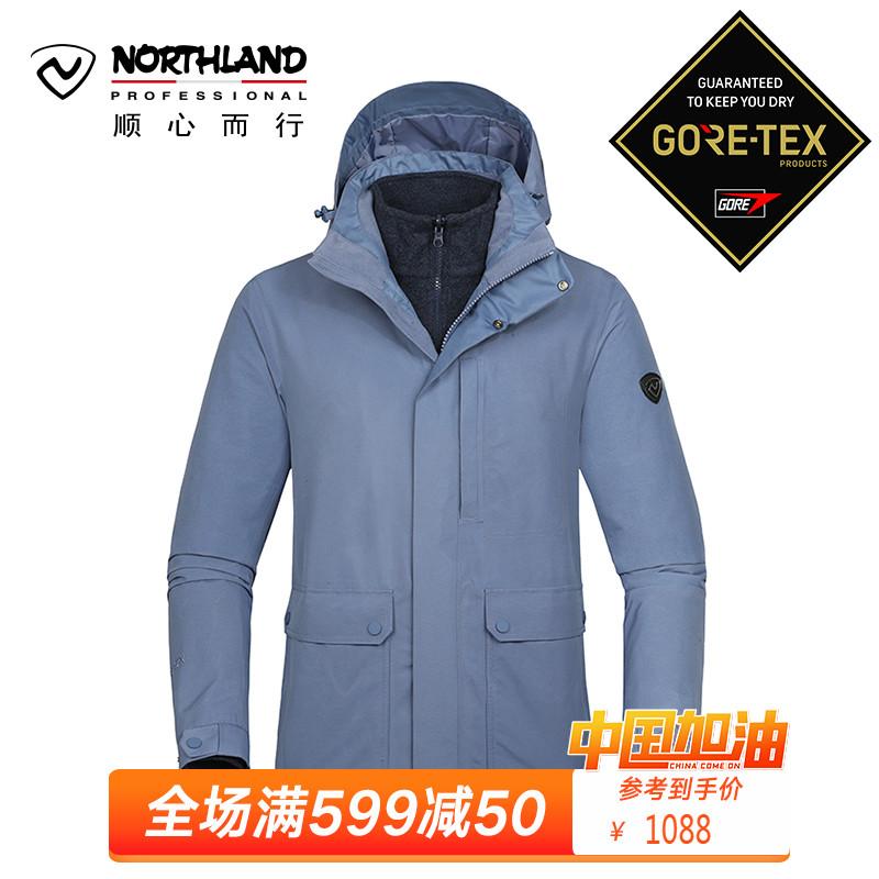 NORTHLAND诺诗兰GORE-TEX冲锋衣男三合一可拆卸加绒加厚GS075605