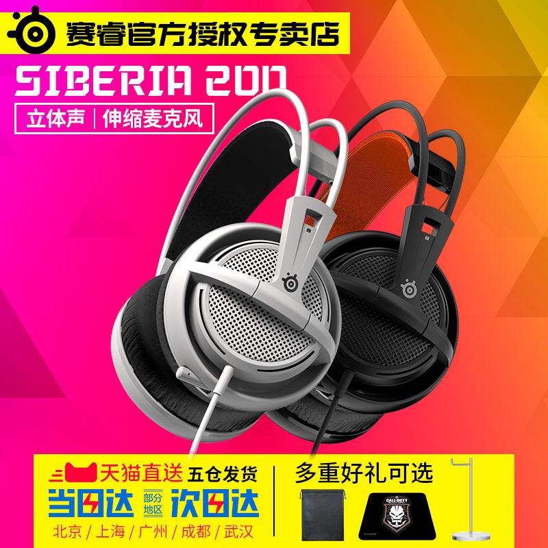 赛睿v2耳机
