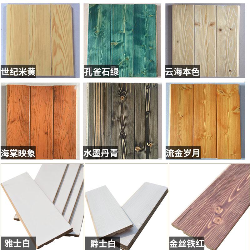 彩色实木扣板艺术装修 桑拿板复古扣板 墙板吊顶装饰板 桂邦木业