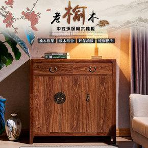 仿古中式鞋柜实木门厅柜四门大容量储物柜玄关柜新中式客厅阳台柜