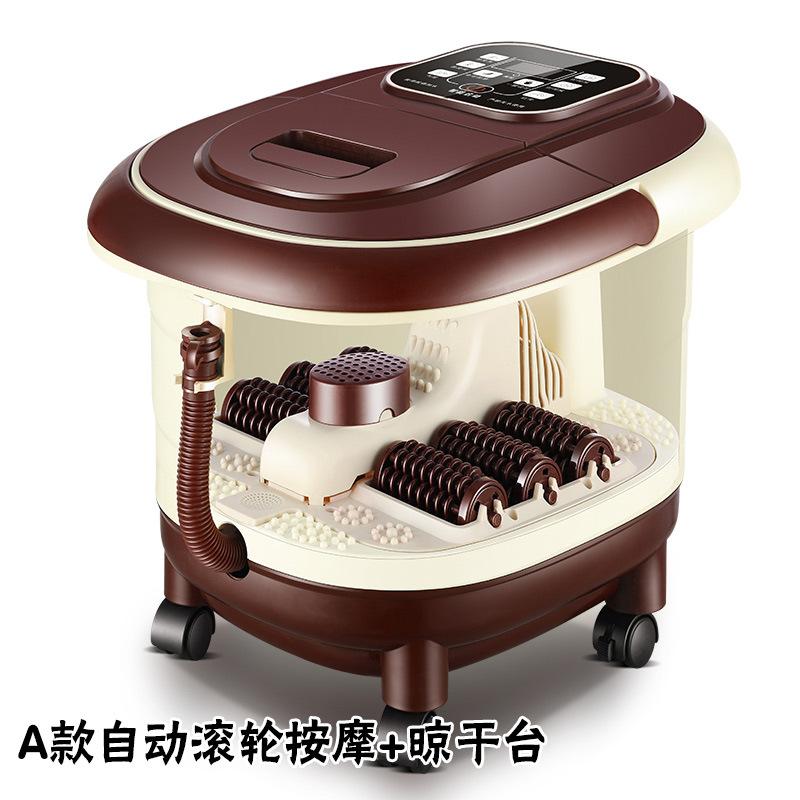 款迷你足排水保温盖电热加热足疗机小型全自动加热按摩洗脚盆