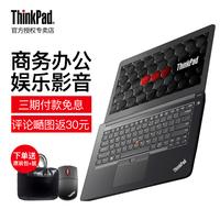 联想ThinkPad e470 20H1001RCD 七代i5独显商务办公笔记本电脑