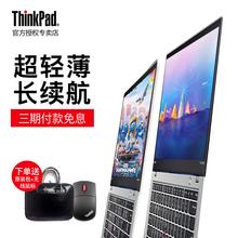 联想ThinkPad X1 Carbon 20HRA03MCD 超轻薄商务办公笔记本电脑i7