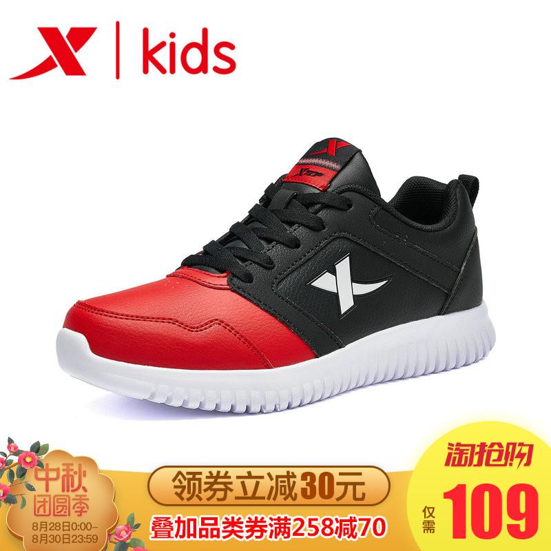 特步童鞋 儿童运动鞋男童鞋子2019春秋新款皮面中大童跑步鞋子男