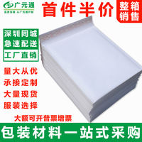 White yellow kraft paper bubble envelope express packaging foam film bubble bag clothing special envelope bag custom