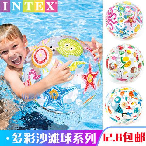 充气球沙滩球儿童早教游泳水球塑料球水上玩具彩色球海洋球宝宝