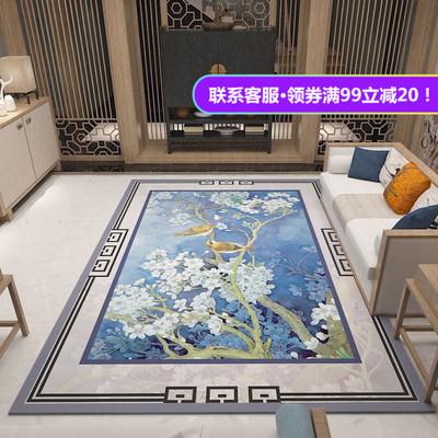 现代新中式地毯客厅 中国风卧室满铺房间古风沙发茶几垫床边地垫