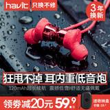 havit/海威特 I39运动蓝牙耳机无线跑步双耳耳塞式入耳头戴挂耳耳麦重低音炮女生通用苹果手机开车可接听电话