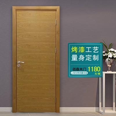 上海免费测量安装多层实木复合开放烤漆原木色日式现代简约房间门旗舰店网址