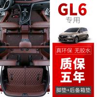 别克gl6脚垫全包围别克gl6专用汽车脚垫大包围18款gl6内饰改装