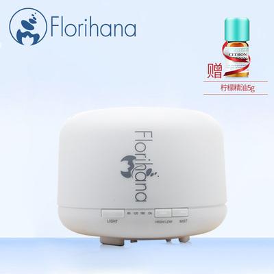 Florihana大号香薰机精油超声波小夜灯卧室办公室香薰喷雾加湿器