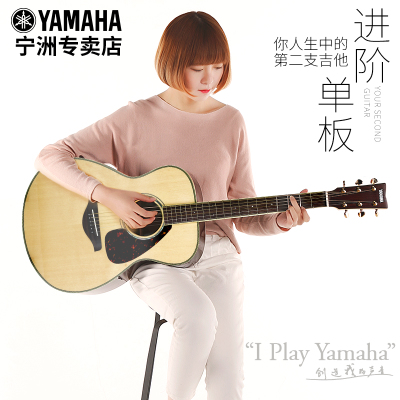 雅马哈吉他FG830 单板民谣吉他FG800升级版 电箱木吉他41英寸包邮品牌巨惠