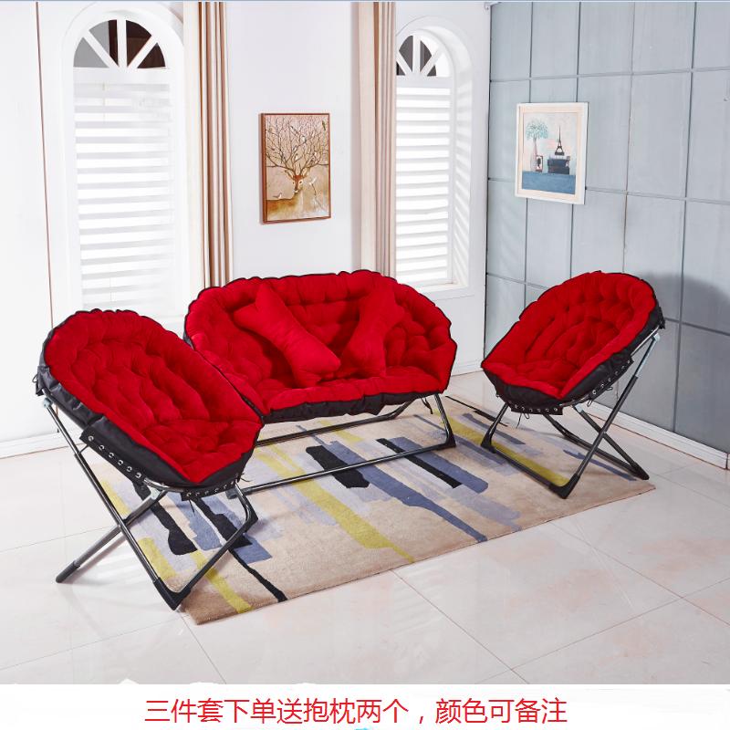简易沙发单人椅子折叠