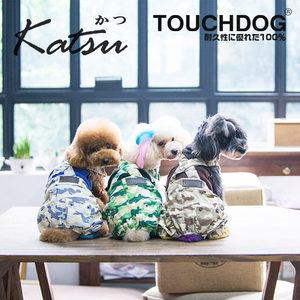 Touchdog它它宠物衣服泰迪比熊博美狗衣服宠物服饰狗狗迷彩背带裤