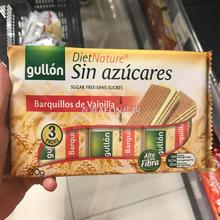 香港代购 西班牙原装进口 gullon 谷优 纤维无糖威化饼 粗粮饼