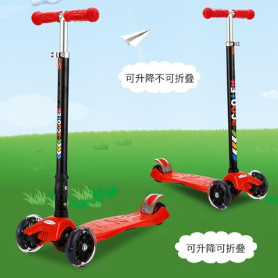 儿童滑板车四轮闪光可折叠的小孩子款三轮踏板车宝宝滑滑车2-15岁