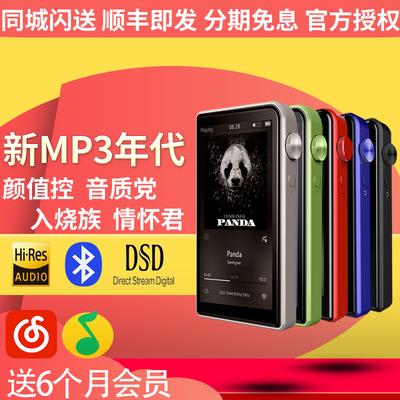 免息 山灵m2s无损DSD音乐HIFI发烧mp3播放器随身听蓝牙迷你学生品牌排行榜