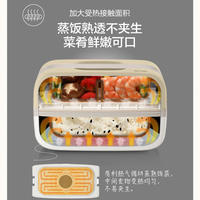 Bear electric lunch box portable plug-in automatic heating insulation hot rice artifact office worker cooking lunch box