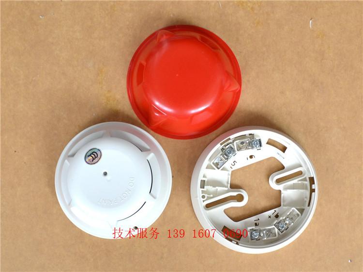 Оборудование охранно-пожарных систем Артикул 549621217474