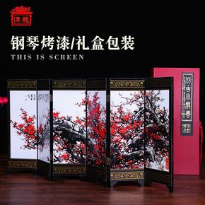 小屏风摆件桌面仿古漆器工艺品中国特色礼品送老外中国风小礼物