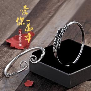 999纯银紧箍咒情侣手镯男女齐天大圣至尊宝花游记同款金箍棒手环