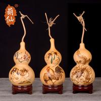 葫仙天然葫芦摆件十二生肖摆件手工烙画葫芦挂件送孩子老人礼物