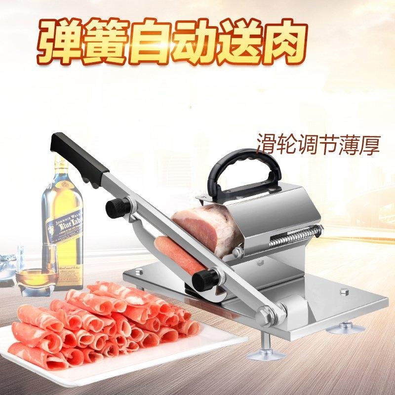 切肉片机器自动送牛肉羊肉片猪肉商用刨肉机家用手动简易切片机