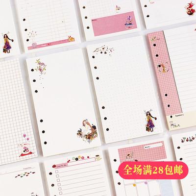 森女系列 彩色卡通手帐替芯 可爱活页内页手账本内芯手帐本替换页