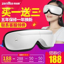 眼部按摩器护眼仪器保护眼睛宝视力热敷缓解恢复疲劳成人神器眼镜