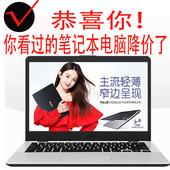 分期 I7超薄商务办公便携游戏本付款 15.6英寸华硕笔记本电脑I5图片