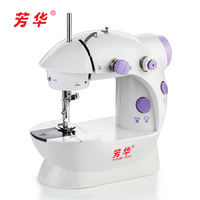 Fanghua 202 sewing machine household electric mini multi-function small manual eating thick sewing machine miniature pedal