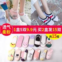 夏季棉袜女短袜低帮硅胶防滑韩国可爱隐形袜 袜子女士船袜浅口薄款