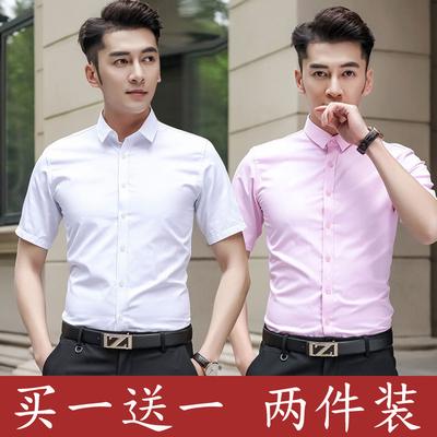 夏季新郎衬衣男士短袖修身结婚礼服伴郎衬衫西装商务短袖薄款休闲