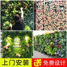 饰草坪门头室内背景形象壁挂花墙面塑料假草皮 绿植墙仿真植物墙装