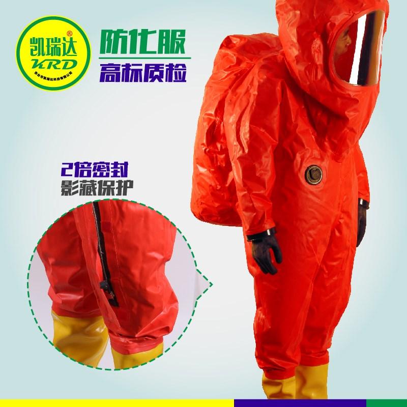 消防重型气密性A级全封闭防化服防液氨防酸碱防护服防氨气连体